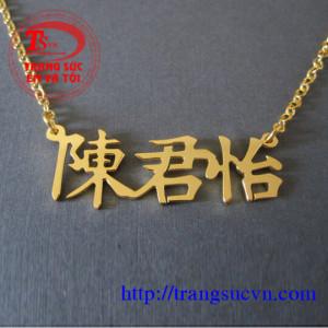 Dây chuyền chữ Trung
