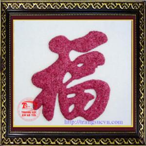 Chữ Phúc Trung Quốc