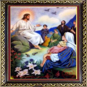 Chúa Rao Giảng