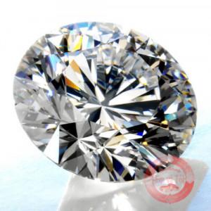 Kim cương tự nhiên nước G